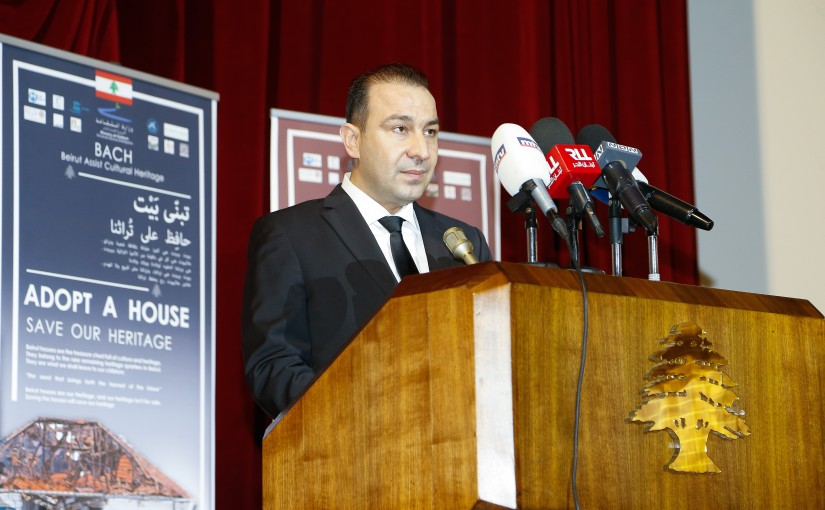Press Conference for Minister Abass Mourtada