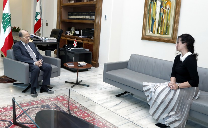 President Michel Aoun meets  H.E Czech Republic Ambassador Michaela Fronkova.