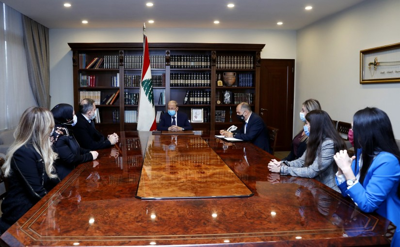President Michel Aoun meets A Delegation from the  union Association.