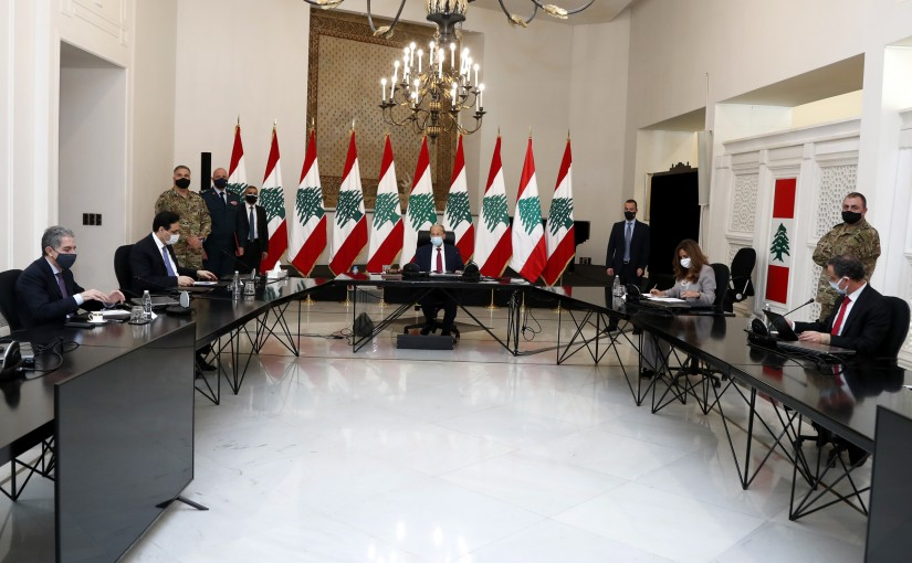 President Michel Aoun heading The  Meeting of the Supreme Defense Council.