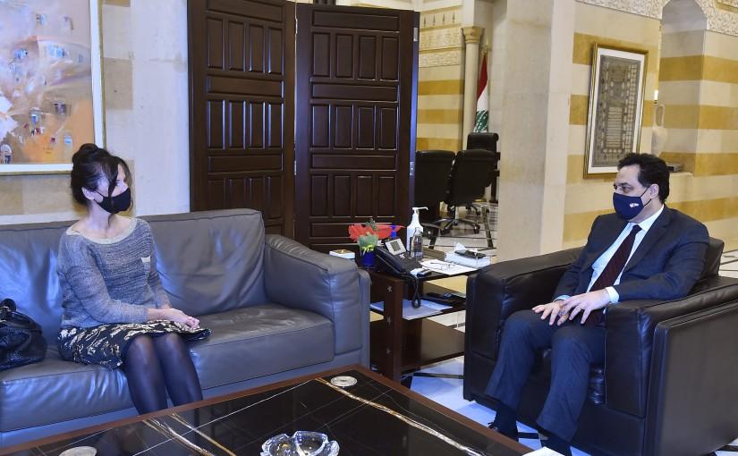 Pr Minister Hassan Diab meets Czech Ambassador