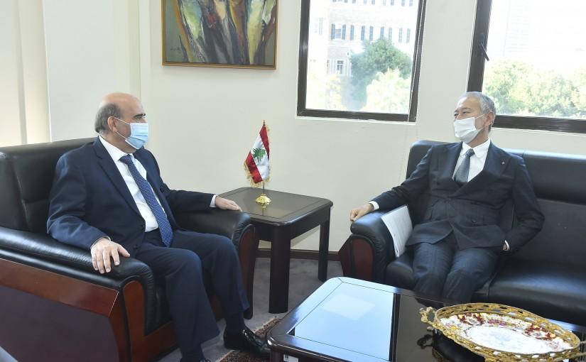 Minister Charbel Wehbeh meets Japanese Ambassador
