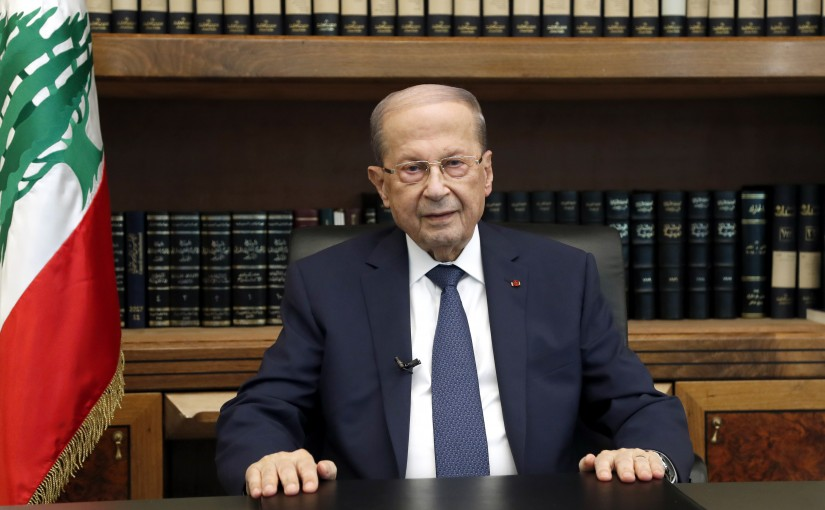 Speech for President Michel Aoun at Paris Peace Forum