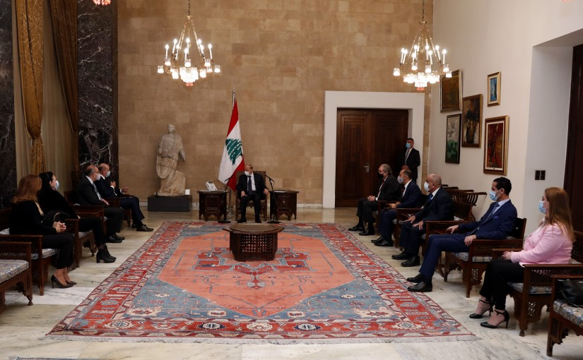 President Michel Aoun meets State Audit Institution Board.
