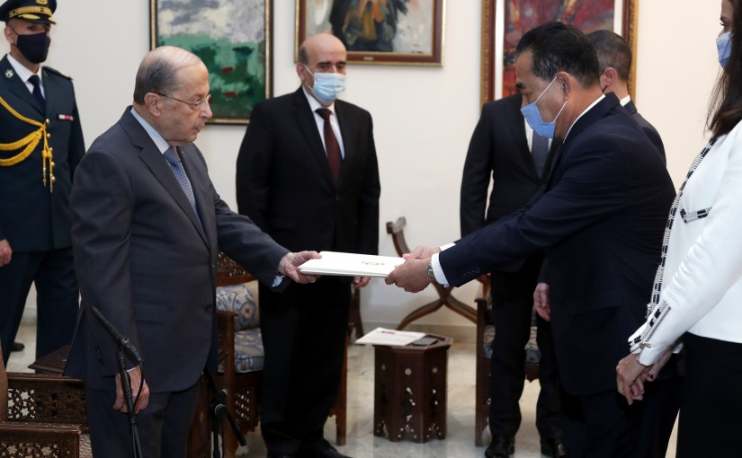 President Michel Aoun receives the credentials of North Korean Ambassador, Ambassador Mun Jong NAM.