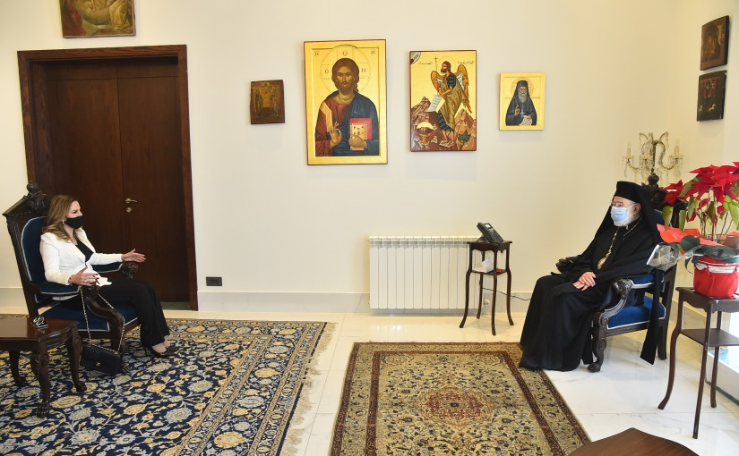 Minister Manal Abdel Samad meets Bishop Elias Audi
