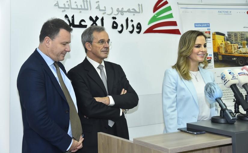 Minister Manal Abdel Samad meets a European Delegation