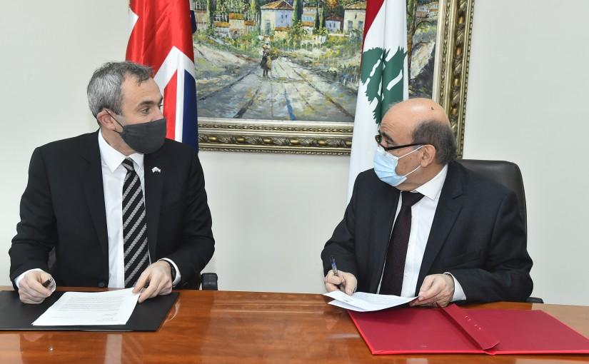 Signing Agreements Between Minister Charbel Wehbeh & British Ambassador