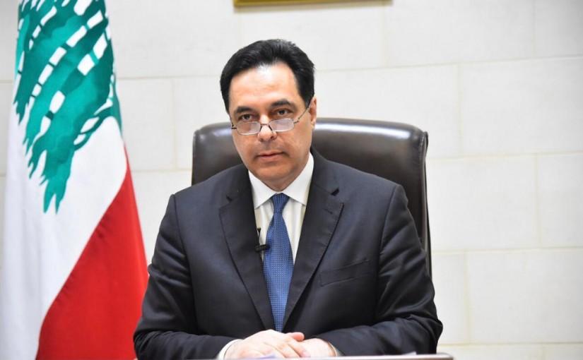 Speech for Pr Minister Hassan Diab