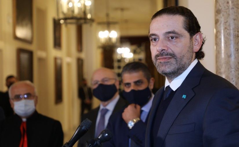 Press Conference for Pr Minister Saad Hariri in Bkerki
