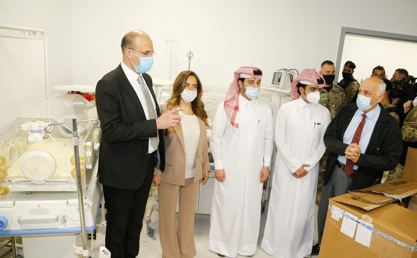 Minister Hassan Hamad Visits Quarantina Hospital