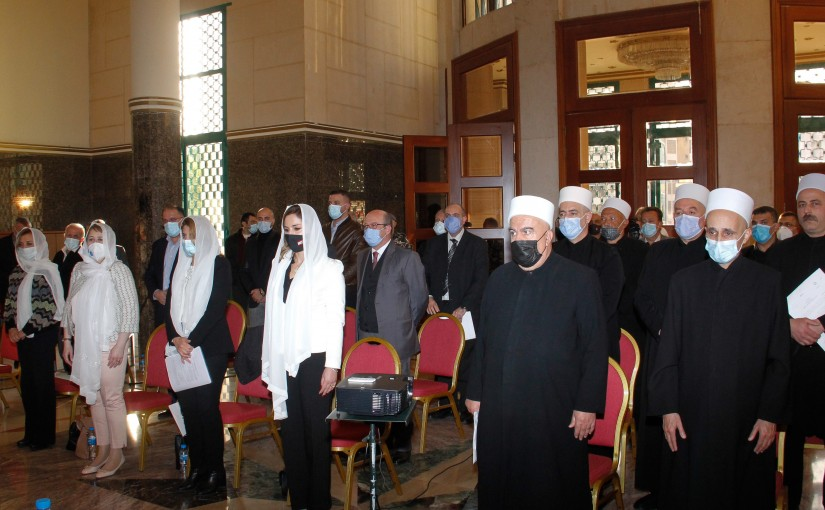 Minister Manal Abdel Samad Visits the Druze House in Verdun