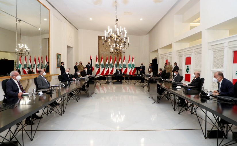 Pr. Michel Aoun attends the Supreme Defense Council extraordinary meeting