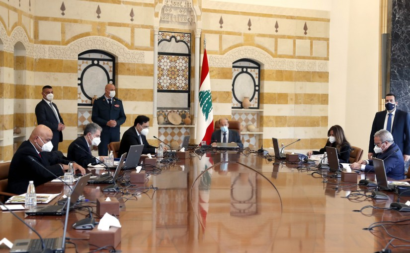 President Michel Aoun attends the implementation mechanism for the social safety net financing plan meeting.