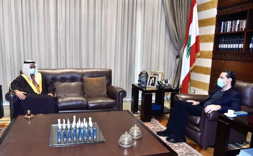 Pr Minister Saad Hariri meets Emirates Ambassador