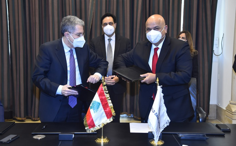 Signing Agreements Between Lebanese Government & World Bank