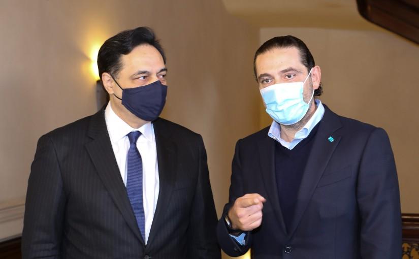 Pr Minister Saad Hariri meets Pr Minister Hassan Diab