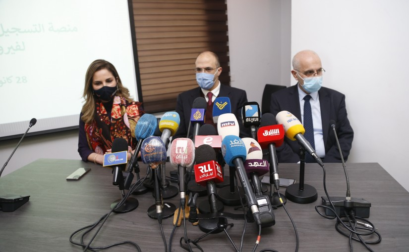 Press Conference for Minister Manal Abdel Samad & Minister Hassan Hamad