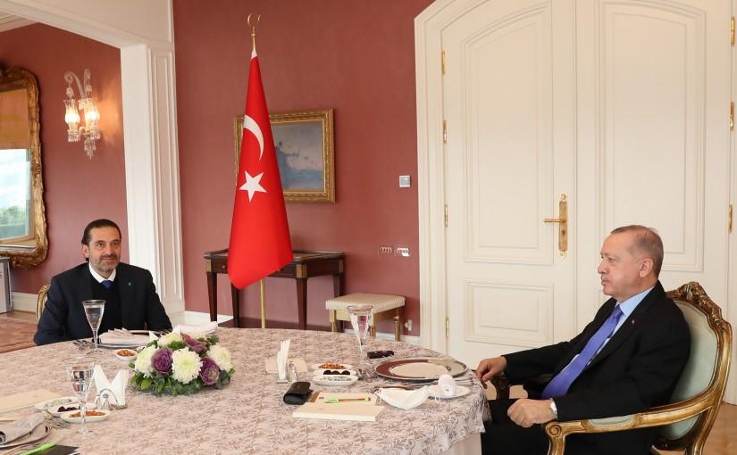 President Recup Erdugan meets Pr Minister Saad Hariri