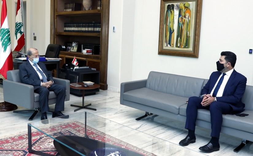 President Michel Aoun meets Minister Raymond Ghajar.
