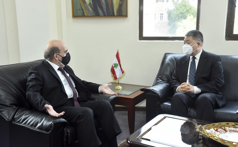 Minister Charbel Wehbeh meets Chinese Ambassador