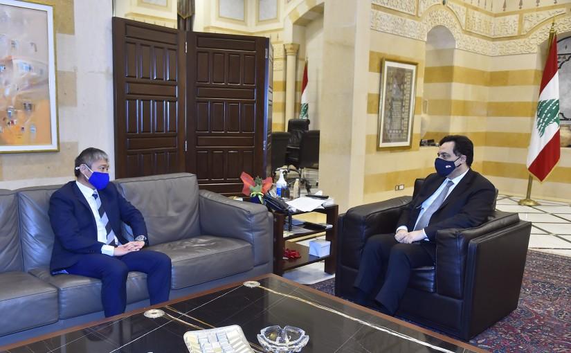 Pr Minister Hassan Diab meets Mr Ayaki Ito