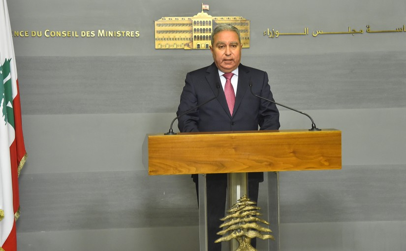 Press Conference for Minister Ramzi Moucharafieh