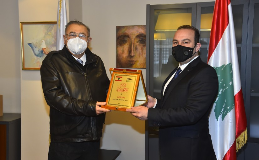Minister Abass Mourtada Honours Mr Roudi Hadad