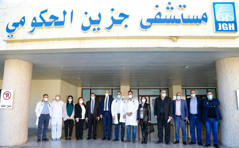 Minister Hassan Hamad Visits Jezinne Hospital