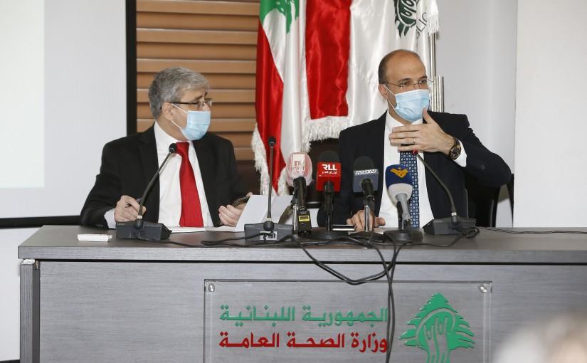 Minister Hassan Hamad meets Minister Tarek el Mazjoub