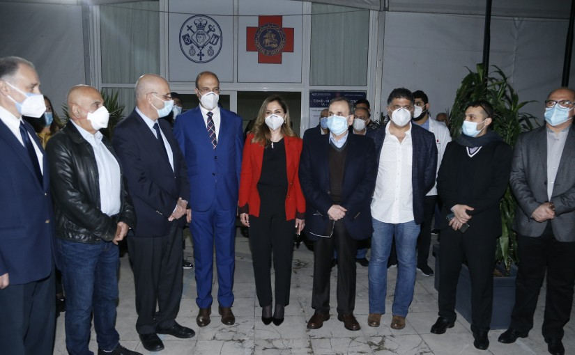 Minister Manal Abdel Samad & Minister Hassan Hamad Visits Roum Hospital
