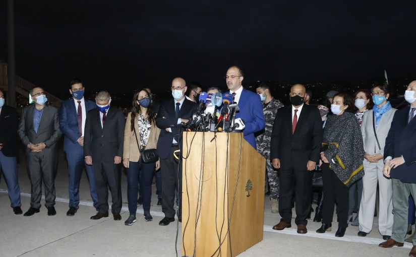 Minister Hassan Hamad at Beirut Rafic Hariri Airport