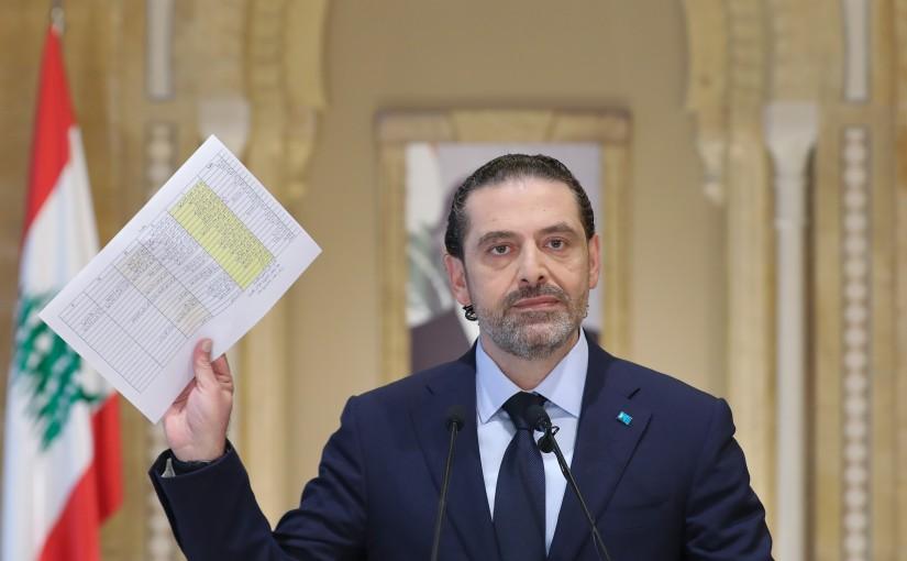 Speech for Pr Minister Saad Hariri