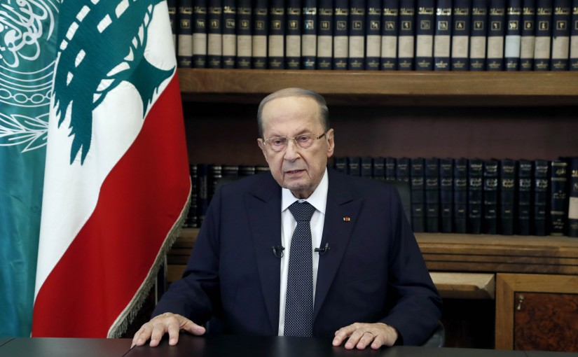 President Michel Aoun Address. (The Eighth Conference of the Arab Women Organization).