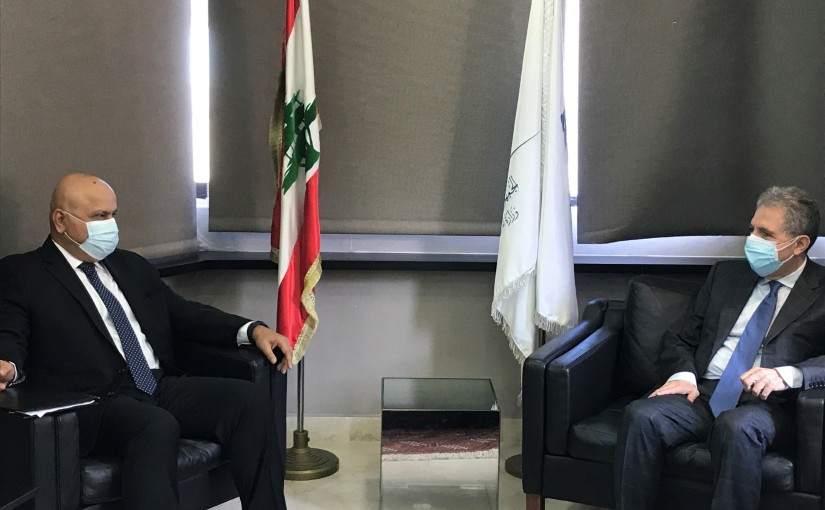 Minister Ghazi Wazni meets a Delegation from World Bank