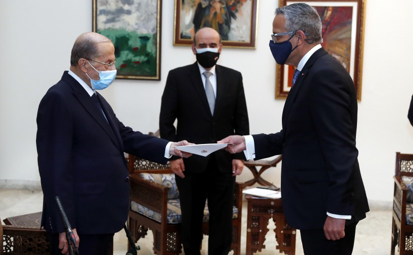 President Michel Aoun receives the credentials of the Ambassador of the Republic of Chile.