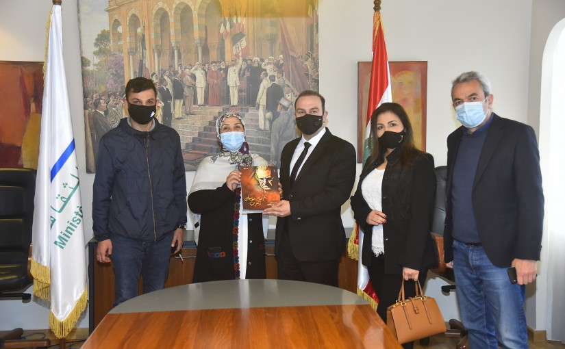 Minister Abass Mourtada Honours a Delegation from Lebanese Municipality