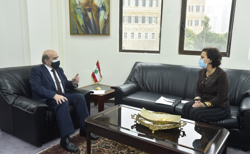 Minister Charbel Wehbeh meets Mrs Najat Rouchdi