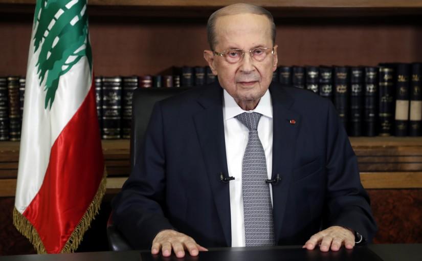 Speech for President Michel Aoun
