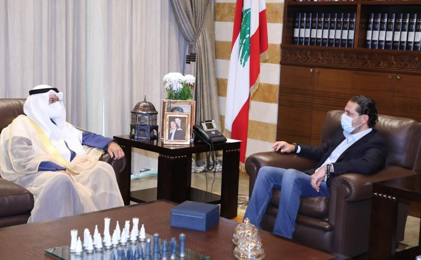 Pr Minister Saad Hariri meets Kuwait Ambassador