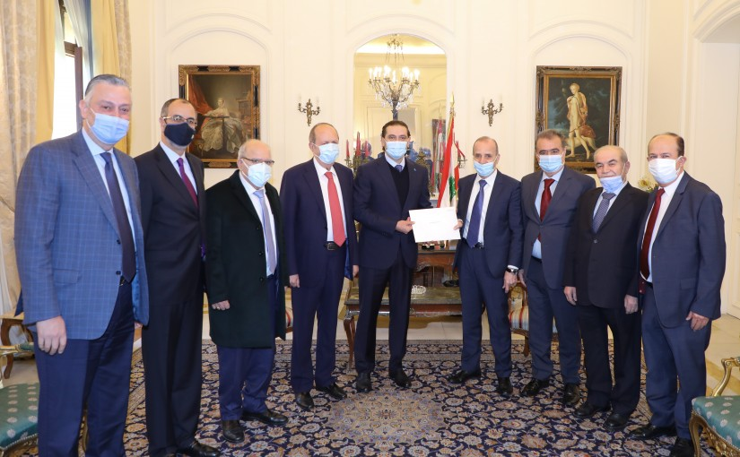 Pr Minister Saad Hariri Visits the Constitutional Council