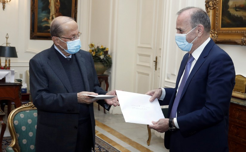 President Michel Aoun visited the Constitutional Council.