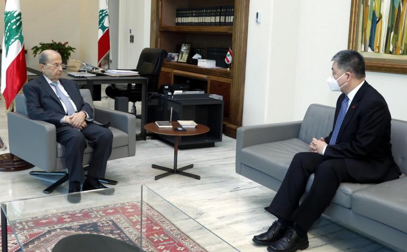 President Michel Aoun meets Chinese Ambassador  Mr. Wang Kejian.