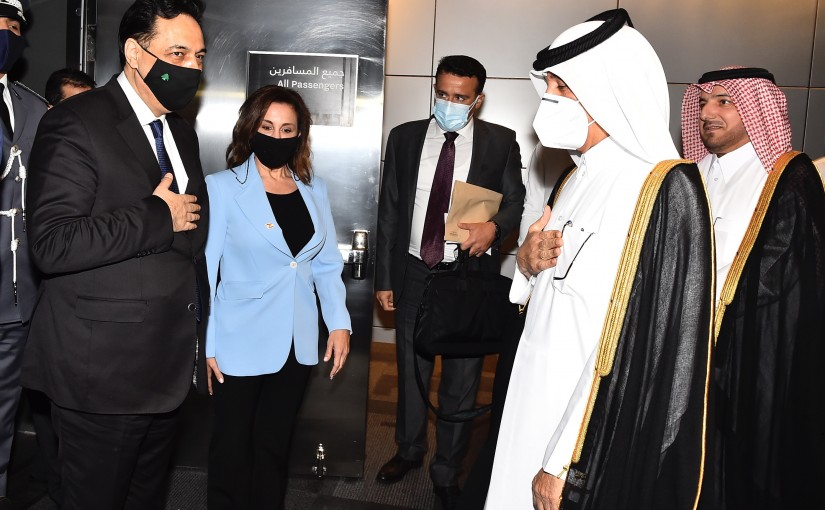 Pr Minister Hassan Diab Arrived at Qatar Airport