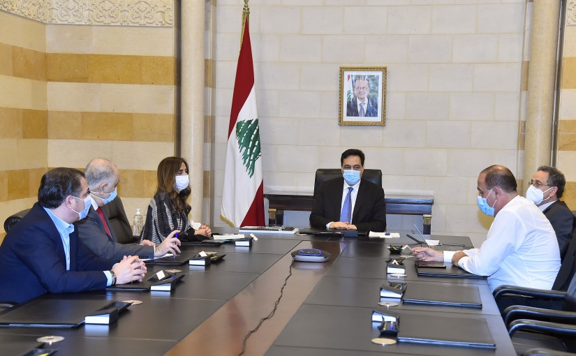 Pr Minister Hassan Diab Heading a meeting on the work of soil companies
