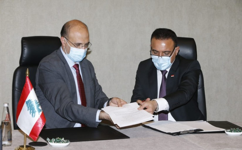 Signing Agreements Between Iraqi Minister of Health and Minister Hassan Hamad