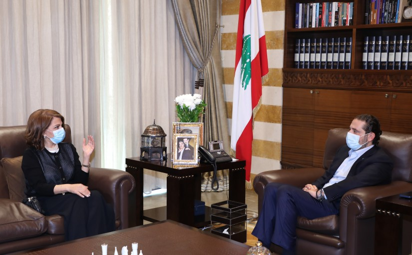 Pr Minister Saad Hariri meets Mrs Majida el Roumi