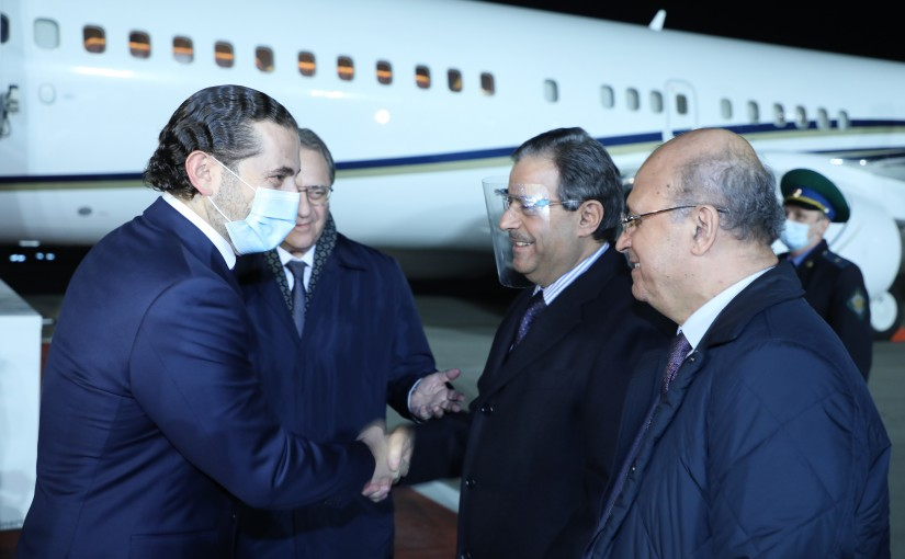 Pr Minister Saad Hariri Arrived at Moscow Airport