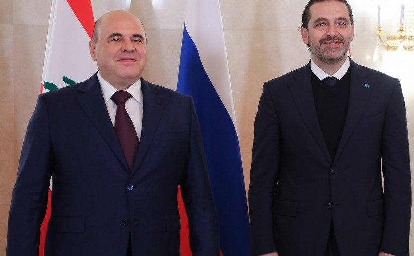 Pr Minister Saad Hariri meets Russian Pr Minister in Moscow