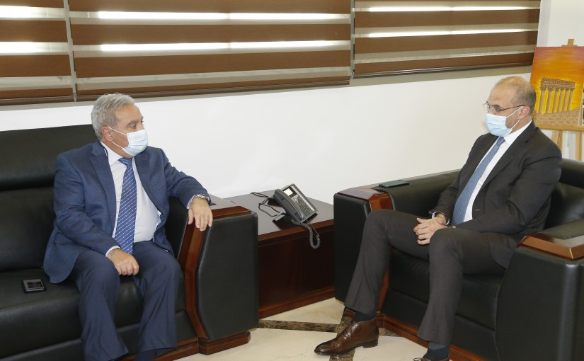 Minister Hassan Hamad meets Minister Ramzi Moucharafieh